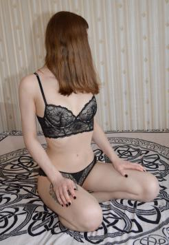 View Sara, Erotic massage Escort | Tel: +420607023032