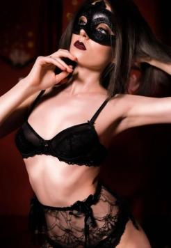 MASSAGE OF MADAME  Escort Prague +420 606 76 00 76